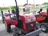 Мини-трактор Shifeng-244 (шифенг-244) бесплатная доставка - фото 3