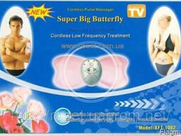 Миостимулятор бабочка большая ( The Butterfly Massager Super
