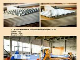 MiTek, производство каркасно-панельных конструкций