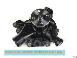 Mitsubishi 6D16/ 6D17 - насос водяной двигателя