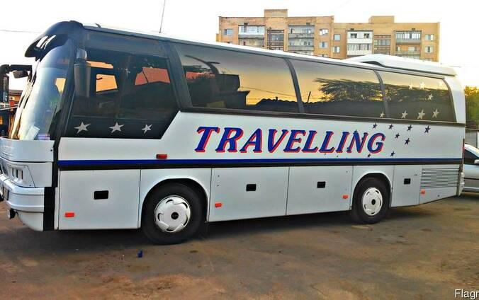 Міжнародні пасажирські перевезення