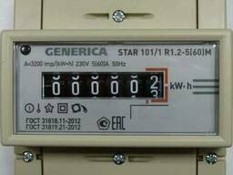 Многотарифные счетчики электрической энергии серии STAR