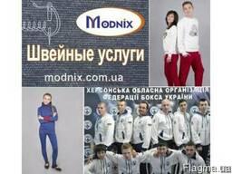 Modnix - полный спектр швейных услуг