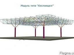 Модуль Кисловодск