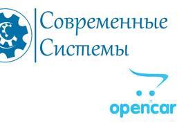 "Модуль ""Обмен 1С:Підприємство, BAS(БАС) с OpenCart"""