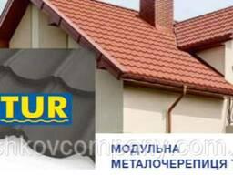 Модульная черепица TUR 0, 5 purlak Прушински Польша