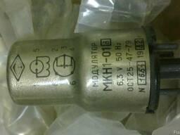 Модулятор МКН-1-01-3