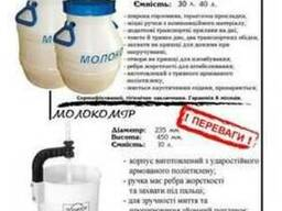 Молочный бидон 30л