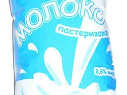 Молоко 2,6%