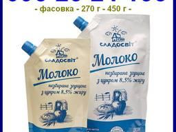 Молоко цельное сгущенное с сахаром (дой-пак) - 8.5 % ( 270г - 450г )