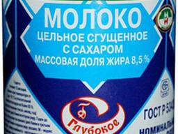Молоко сгущенное Глубокский МКК (Белорусь)