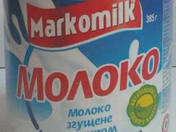 Молоко сгущенное Литва