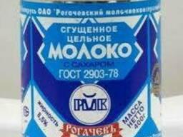 Молоко сгущенное Рогачев ж. б. 8.5%