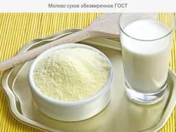 Молоко сухое обезжиренное ГОСТ