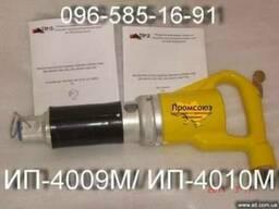 Молоток клепальный пневматический ИП-4009
