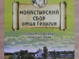 Монастырский сбор Отца Георгия из 16 трав оптом от 50 шт