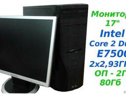 """Монитор 17"""" Core2Duo E7500(2x2,93Ггц)-2Гб -"""