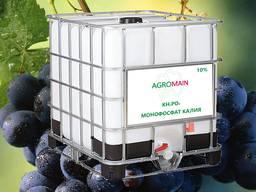 Монофосфат калия Agromain бесхлорный 5л - 1000л