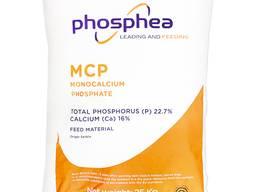 Монокальційфосфат Monocalcium phosphate