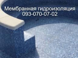Монтаж бассейна из ПВХ пленки в Геническе