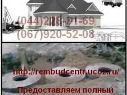 Монтаж канализации. Бурение скважин. Водоснабжение. Киев.