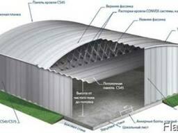 Монтаж металлоконструкций, овощехранилищ