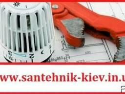 Монтаж отопления Киево-Святошинский район.
