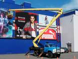 Монтаж рекламы демонтаж вывески фасад. - фото 7
