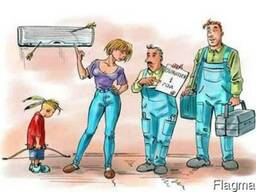 Монтаж, сервисное обслуживание, ремонт кондиционеров, котлов
