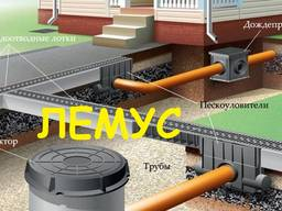 Монтаж систем ливневой канализации