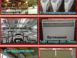 Монтаж високоефективних електроопалювальних систем