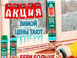 Монтажная пена зима Soma Fix S871 750 мл (Турция)