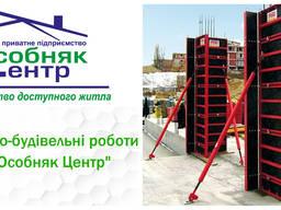 Монтажно-будівельні та проектні роботи.