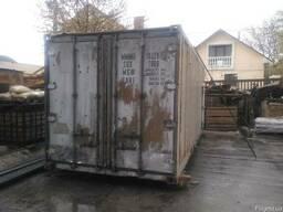 Морской грузовой контейнер 20 фут.