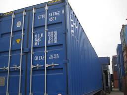 Морской контейнер 40 футов НС (высокий 40 тонн) ДОСТАВКА