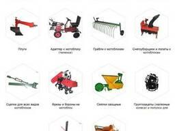 Мотоблоки и навесное оборудование по оптовым ценам