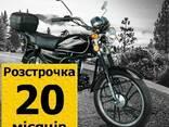 Мотоцикл Spark SP110C-2C - фото 1