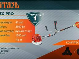 Мотокосa Свитязь БТ-430 PRO. Мощность 3.6 кВт, легкая и простая в использовании. ..