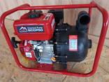 Мотопомпа для КАС, жидких удобрений, агрессивных химии, жидк - фото 4