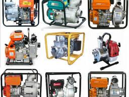 Мотопомпы бензиновые и дизельные любой мощности