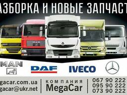 Продам акпп Man Tgm zf as tronic mid 12AS10