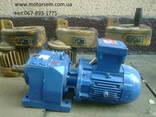 МР1-315 Мотор-редуктор МР1-315У-14-200-37 Для Смесителей Сухих Смесей - фото 4