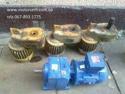 Малооборотные Мотор-редукторы 1оборот/мин; 2 об/мин;4 об/мин