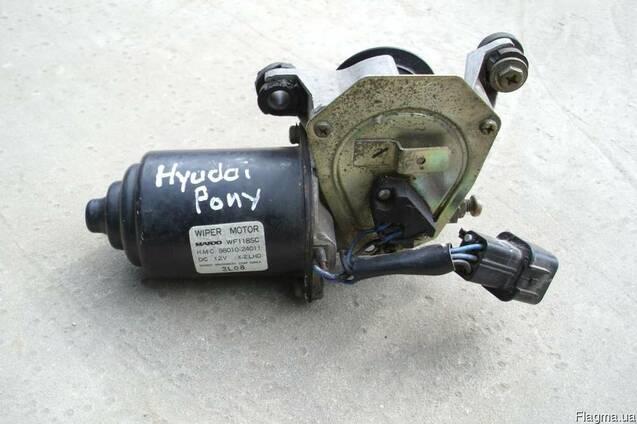 Моторчик дворников Hyundai Pony ( 1988г- 1994г).