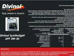 Моторное масло Divinol, Rovas 5W-30 в ассортименте - фото 2
