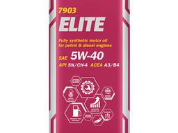 Моторное масло Mannol Elite 5w40 4л