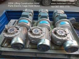 Моторредуктор Лифтовый Цена Фото OEM Lifting Construction