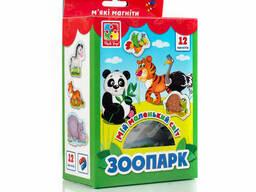 """Мой маленький мир на магнитах Vladi Toys """"Зоопарк"""" (укр). .."""