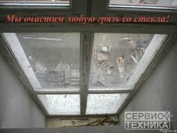 Мойка стекол после строительства