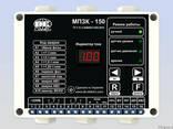 МПЗК-150 - прибор защиты электродвигателя насоса